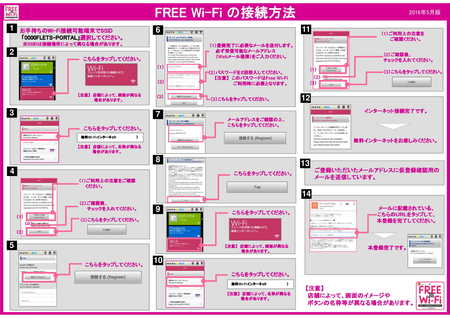 フレッツポータルご利用方法-1.jpg