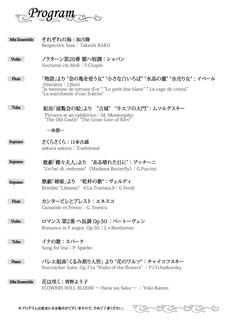 blog-用PG.jpg